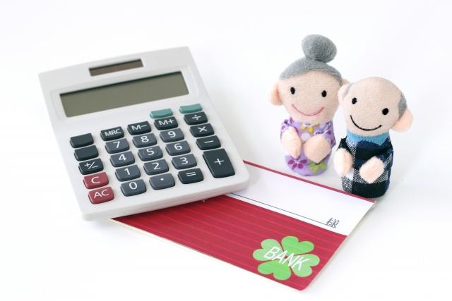 個人事業主が退職金を用意する方法