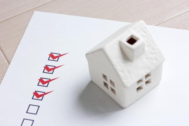住宅ローン審査の基準とは?住宅ローンに通らないのはどういう人?